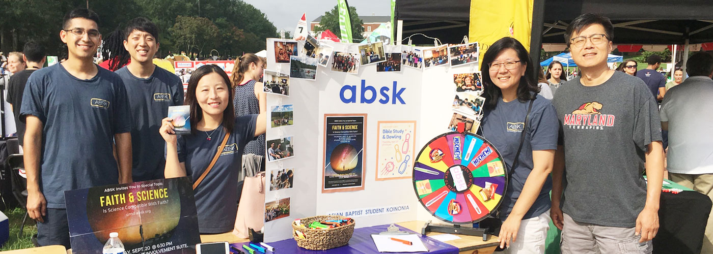 Welcome to ABSK at UMD!